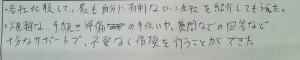 en_karikae160501