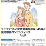 magazine001