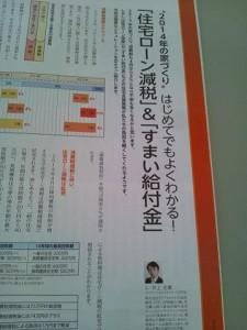magazine002